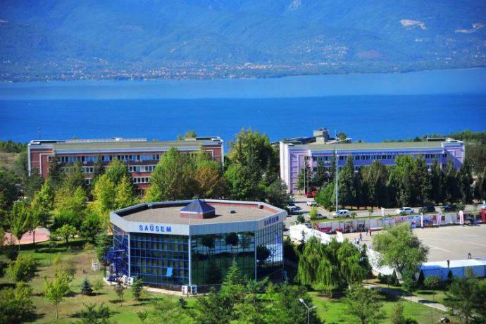 Sakarya Üniversitesi Yerleşim Planı